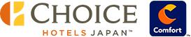 チョイスホテルズジャパン